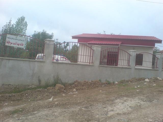 خانه بهداشت سوچلما