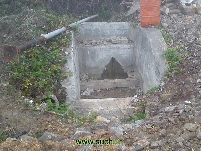 سوچلما-سنگ چشمه