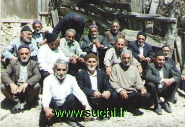 www.suchi.ir