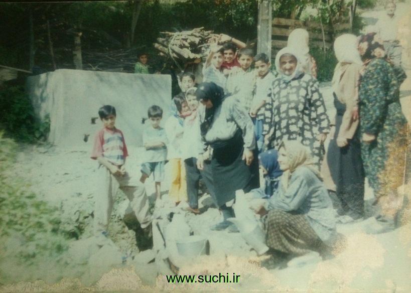 سوچلما-عکس قدیمی